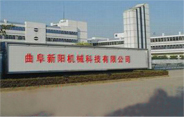 Qufu Xinyang Machinery Technology Co. Ltd logo