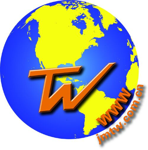 TianWang Display Equipment Co., Ltd. logo