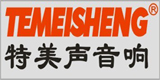 Guangzhou  Temeisheng  Audio –Video Equipment Manufacturer logo