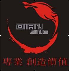 Guangzhou dianjing packaging craft co.,ltd logo