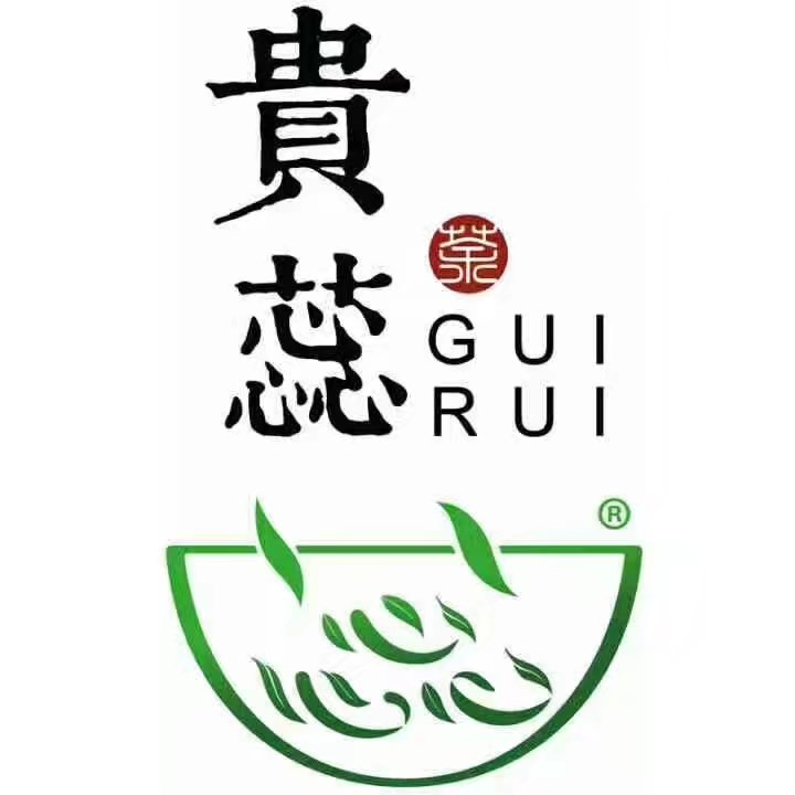 Guizhou Guirui Agricultual Development Co.,Ltd logo