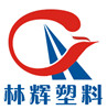 Changzhou linhui plastic product Co. ltd logo