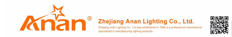 Zhejiang Anan lighting Co,.Ltd logo