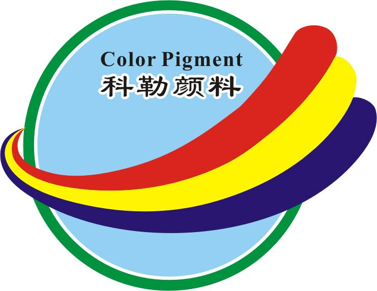 Hunan colorpigment co.ltd logo