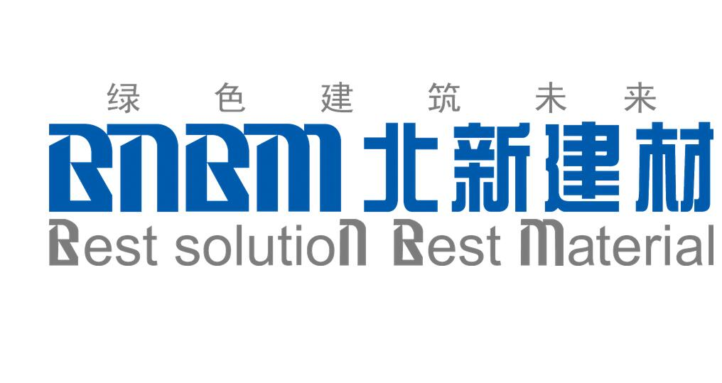 BNBM GREEN HOUSE CO., LTD logo