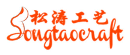 Guangzhou Song Tao craft artificial tree Co.,Ltd logo