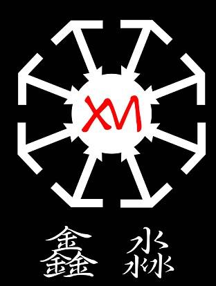 Xinmiao exhibition equipment factory logo