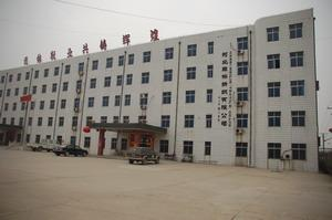 Hebei meilin textile co.,ltd logo