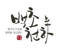 Baek-cho Farming Co. logo
