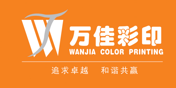 Yiwu Wanjia Color Printing CO,.LTD logo
