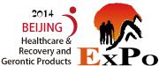 Beijingshibowei International Exhibition Co.Ltd logo