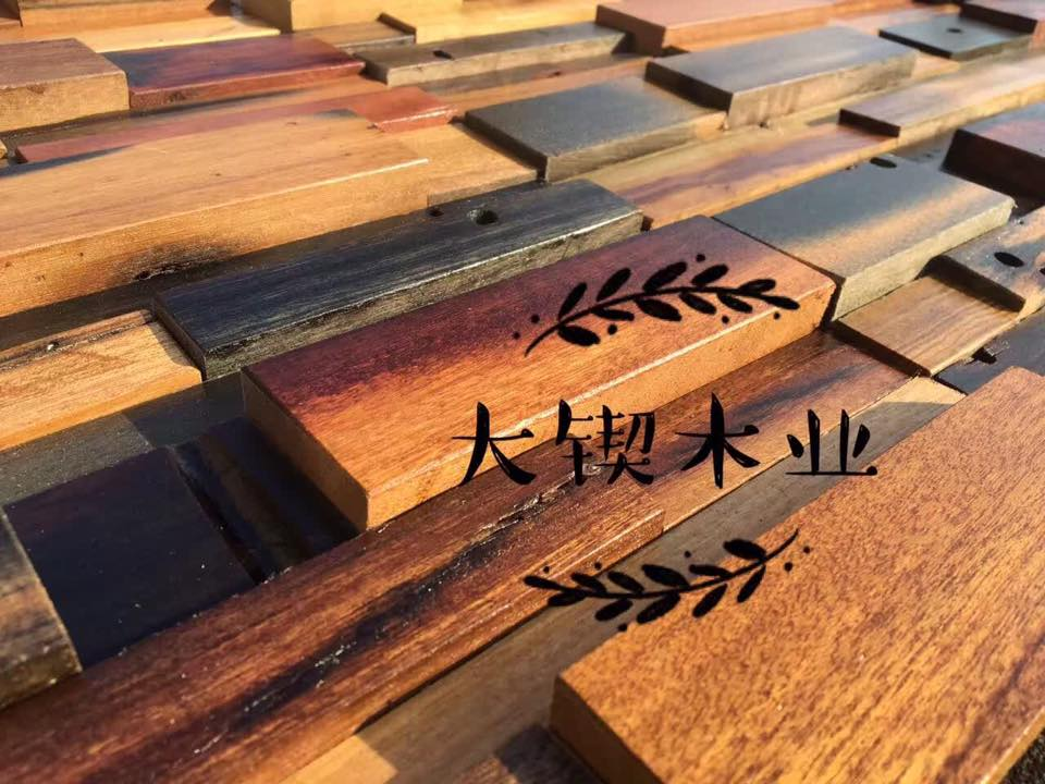Daqie Wood Mosaic Tiles Co.,Ltd logo