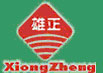 Wenzhou Xiongzheng Elelctric Appliances Co., Ltd. logo