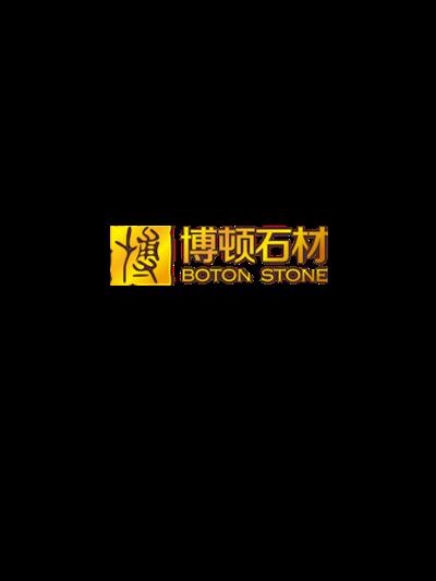 Yunfu Boton Stone logo