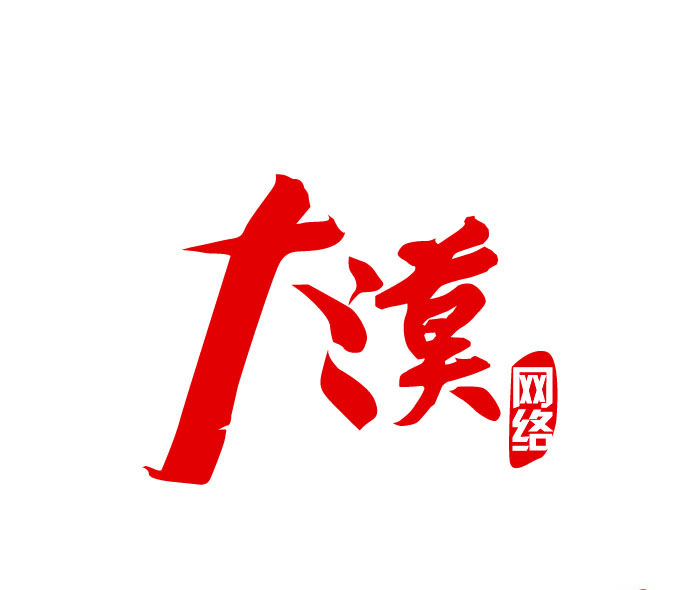 Danhan Trade Co.,Ltd logo