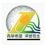 Nanjing Sulang Medical Technology Development Co.Ltd logo