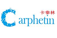 wuhan carphetin chemical Co.,LTD logo