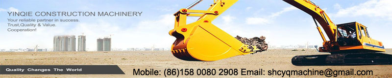QIN HEAVY EQUIPMENT CO.,LTD logo