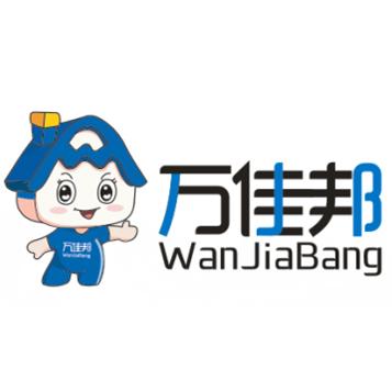 Guangzhou Wanjiabang commodity Co.,Ltd logo