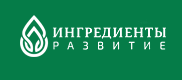 Ingredienty. Razvitie logo