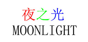 Shenzhen Moonlight Technology CO.,LTD logo