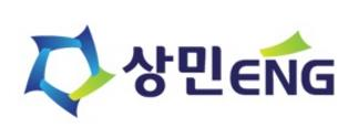 SANG MIN ENG CO.,LTD. logo