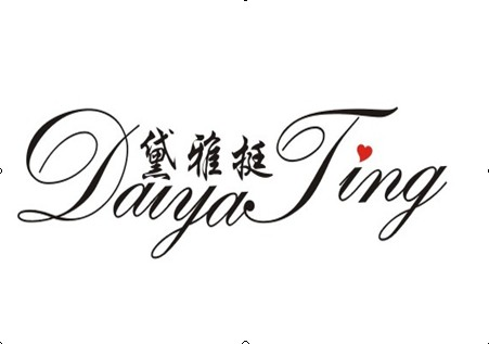 Guangzhou Daiyating Fashion Co.,Ltd. logo