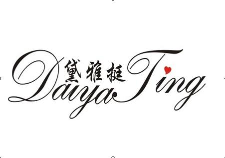 Guangzhou Daiyating Fashion Co.,Ltd. logo