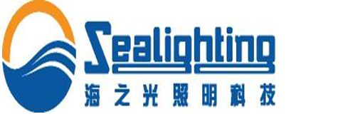 Golden U lighting manufacturing (Shenzhen) Co.Ltd. logo