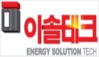E-SOLTEC logo