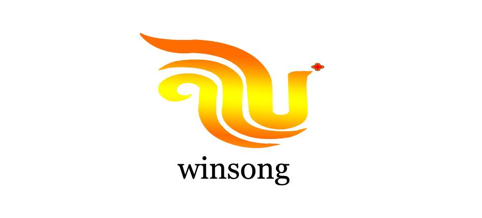Shenzhen Hangray Trading Company Limited logo