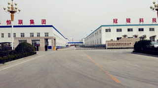 Shandong Guanjun Cleaning Materials Technology Co. Ltd logo