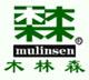 Fusheng (Mulinsen) Shoes Co., Ltd. logo