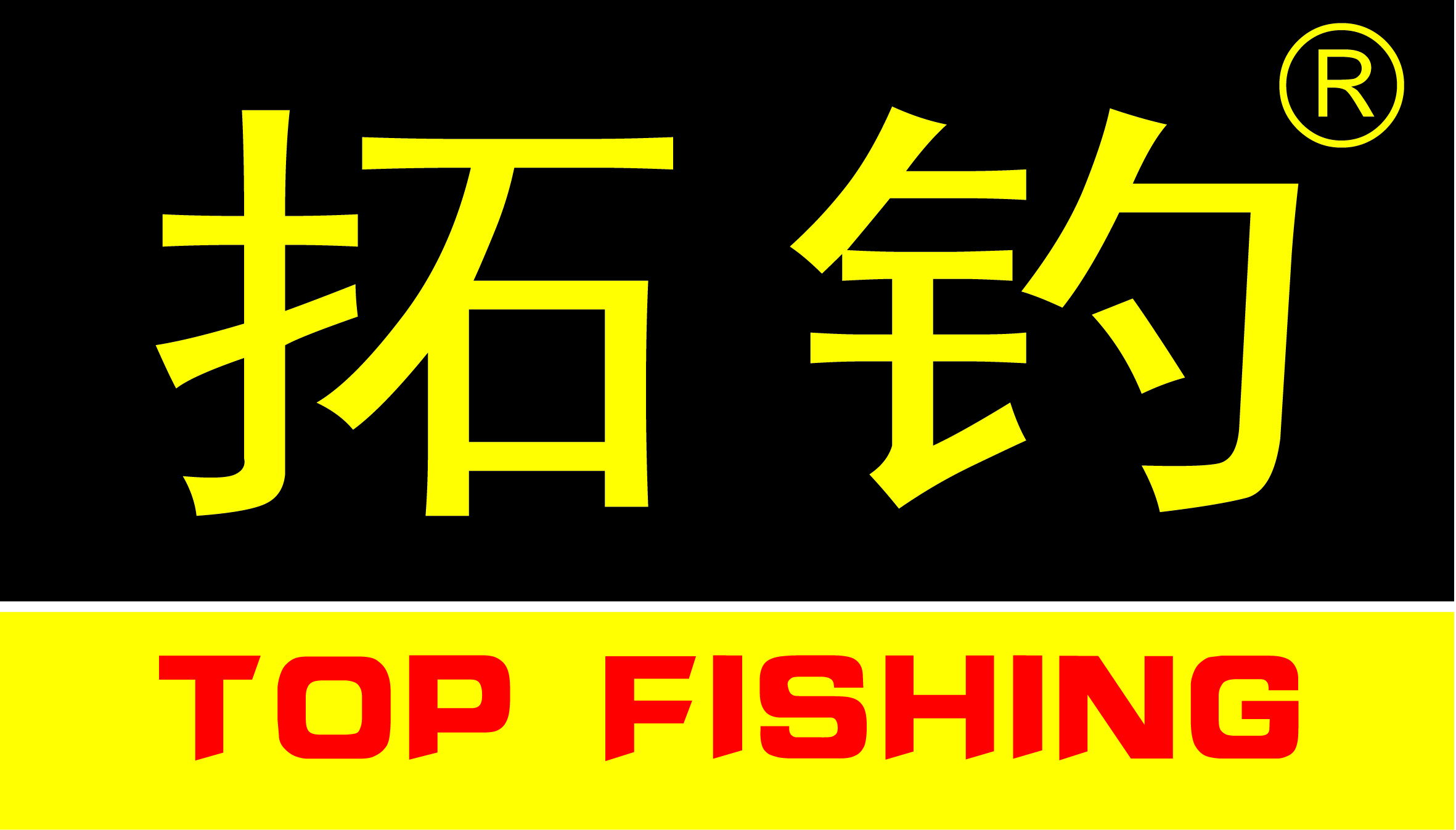 Weihai Top Fishing Tackle Co.,Ltd logo