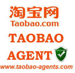 taobao-agents interntional logo