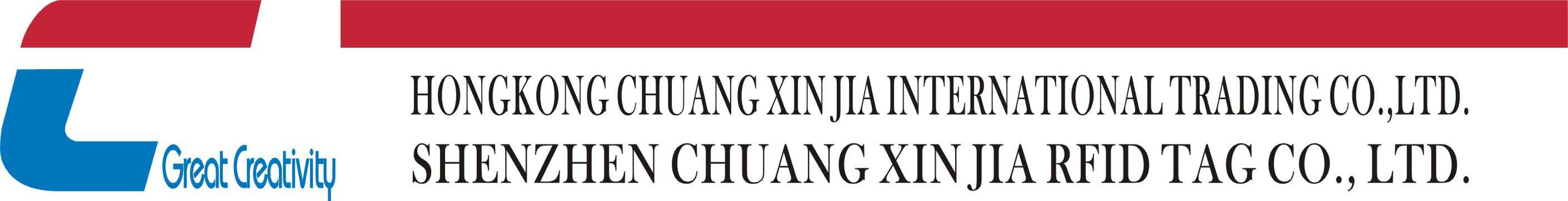 Shenzhen Chuangxinjia RFID tag Co., LTD logo