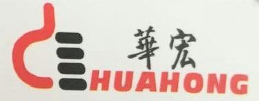 Qingdao huahong labor protect products co., ltd logo
