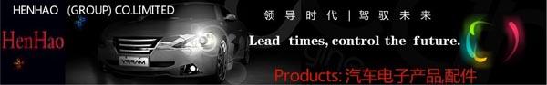 HenHao (Group) Co.,Limited logo