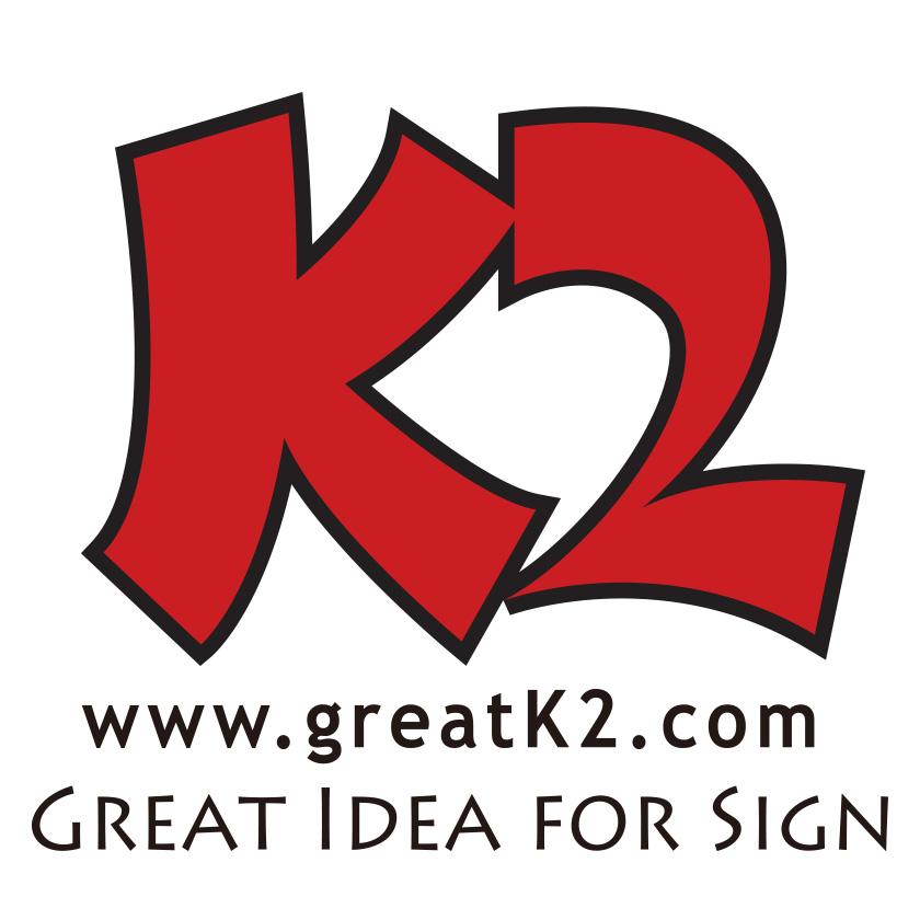 Great K2 Industry Co.,Ltd logo