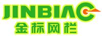 Anping County Jinbiao Wire Mesh Fence Co.,Ltd logo