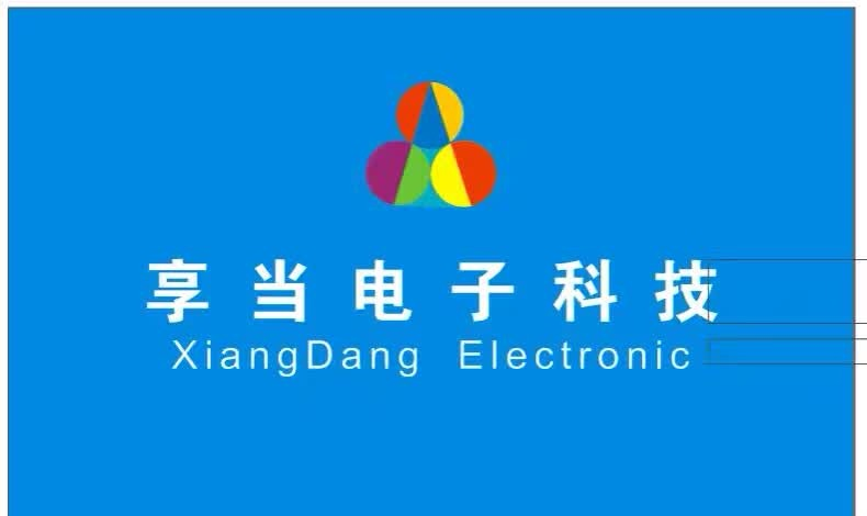 Dongguan Xiang Dang Electronic Co., Ltd. logo