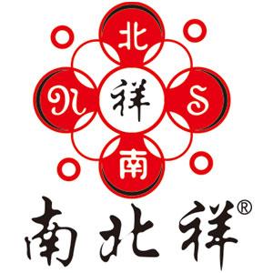 Shantou Nanbeixiang Plastic Products Co.,Ltd logo