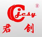 SHANDONG JUNCHUANG LOCK CO.,LTD. logo