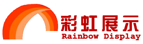 Shanghai Rainbow Display Equipment co.,ltd logo