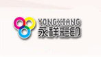 Shandong Yongxiang Printing and Packaging Co.,Ltd logo