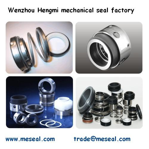 wenzhou hengmi mechanical seals factory logo