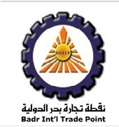 Badr International Trade Point logo