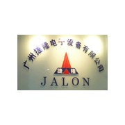 Guangzhou Jalon Power Co.,Ltd logo