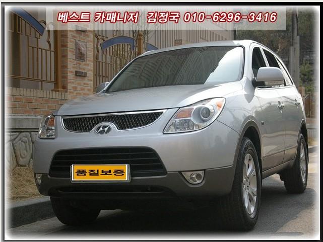 Korea Auto Plan Used Car Korea Car Hyundai