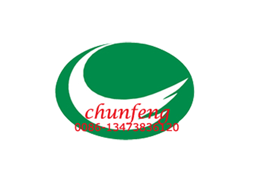 Jizhou Chun Feng Import & Export Co.,Ltd logo
